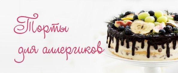 http://marinel-shop.ru/images/upload/Банеры.jpg